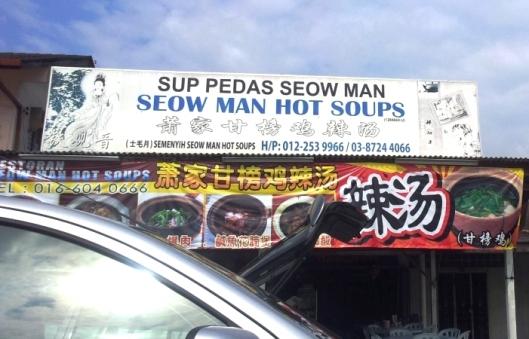Seow Man Hot Soups